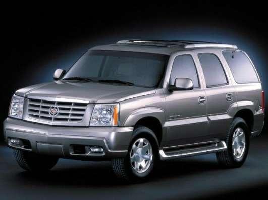 2002 Cadillac Escalade Calificación de los consumidores 5.0