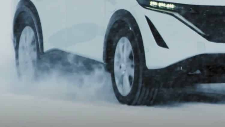 2022 Nissan Ariya Electic SUV 2