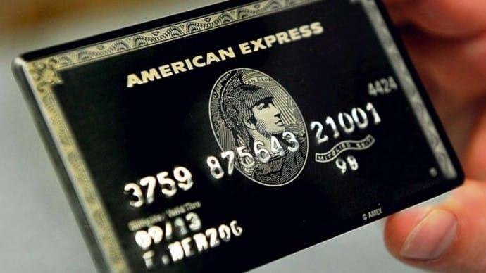 American Express Centurion Card .Las 10 mejores tarjetas de crédito que usan los ricos