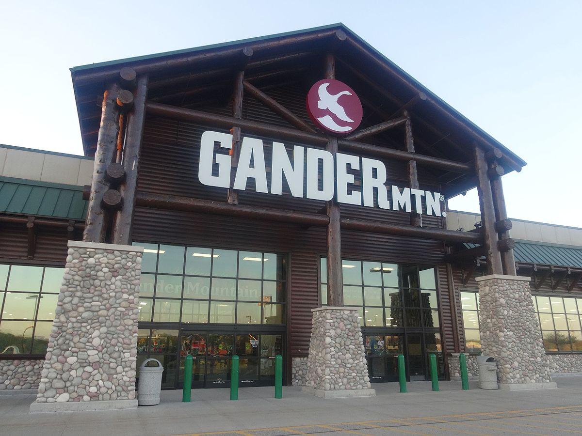 Gander Mountain Madison Store panoramio 10 beneficios de tener una tarjeta de crédito Gander Mountain