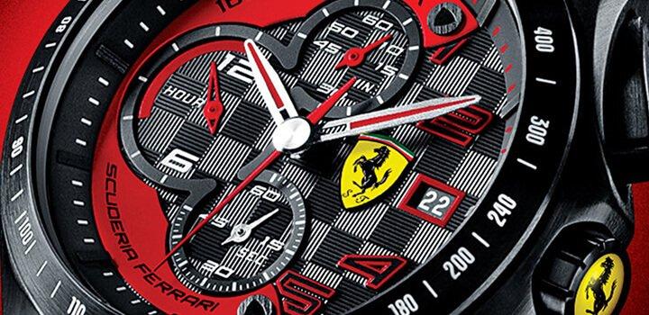 helios inside banner SF 2 Los cinco mejores relojes Ferrari que el dinero puede comprar