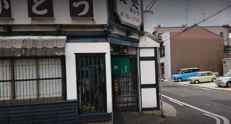 Kato Los 10 mejores lugares para comer en Nagoya, Japón