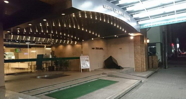 Hotel Corona de Nagoya