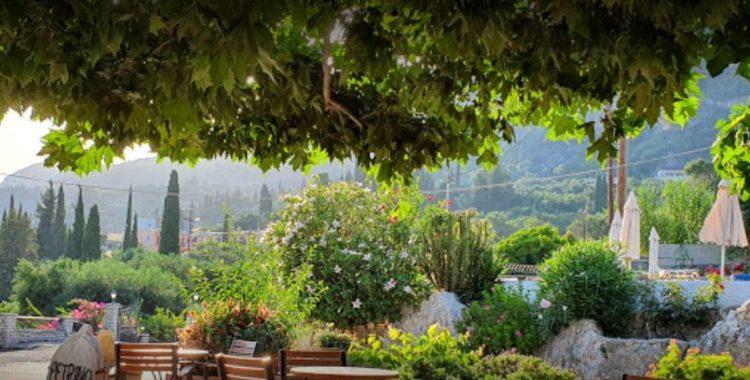 Jardín Petrino