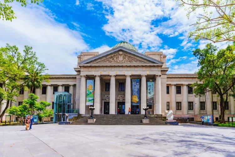 Museo Nacional de Taiwán