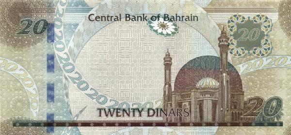 Dinar bahreiní Aquí están las 5 monedas más valiosas
