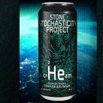 Helium Beer ¿Es real la cerveza con infusión de helio?