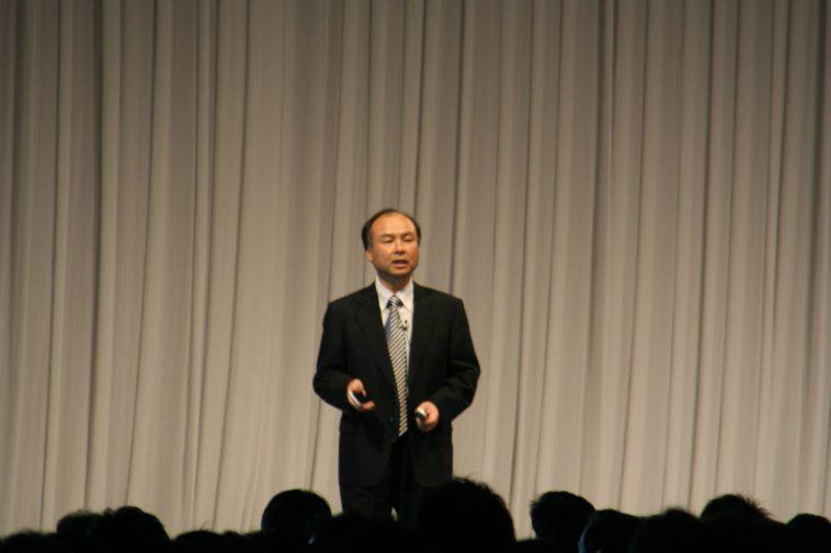 "Masayoshi Son scaled ""Vision Fund"" de Masayoshi Son: 10 cosas que no sabías"