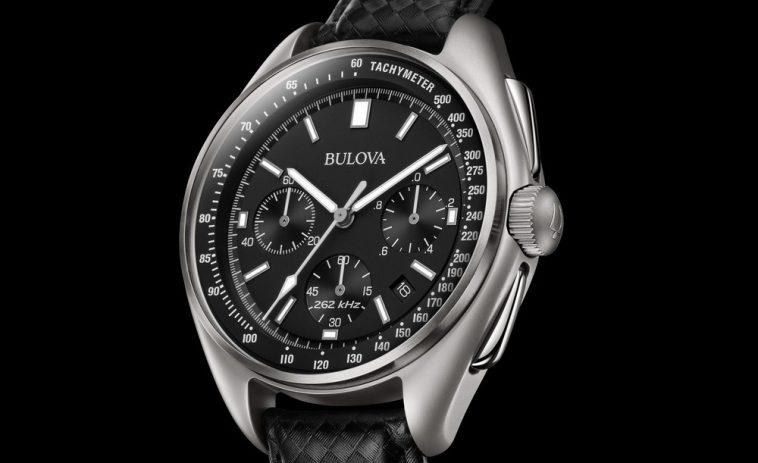 Bulova Special Edition Moon Watch Los 7 mejores relojes para hombres por menos de $ 500