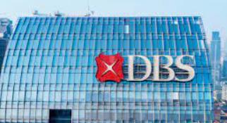 DBS Bank .Los 10 mejores bancos digitales en el mundo en 2021