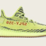 DOhbShwX4AE1oHe 2 Una mirada más cercana a las Adidas Yeezy Boost 350 V2