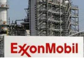 Exxon Mobil Las 20 acciones de la bolsa más infravaloradas de 2021
