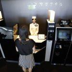 Hotel Robot 10 piezas de tecnología hotelera que están cambiando el negocio