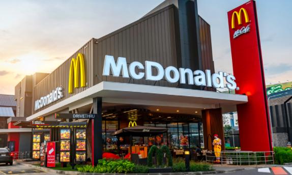 McDonalds Las 20 acciones de la bolsa más infravaloradas de 2021
