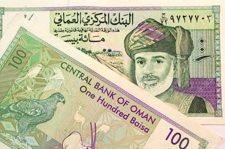 Omani Rial Por qué el rial omaní es una moneda tan cara