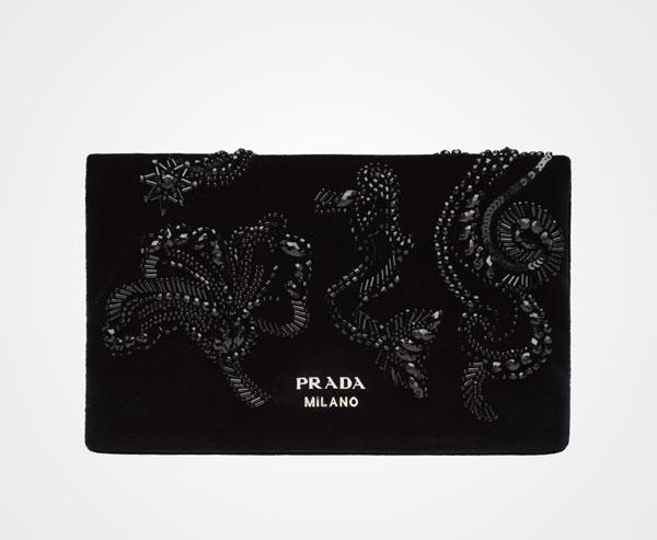 Prada crystal wallet 3 Las carteras de Prada más caras que puedes comprar ahora mismo