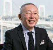 Tadashi Yanai .Las 10 personas más ricas de Japón 2021