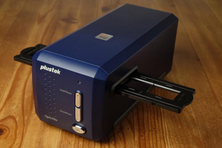 dsf0333 Los cinco mejores escáneres de películas del mercado actual