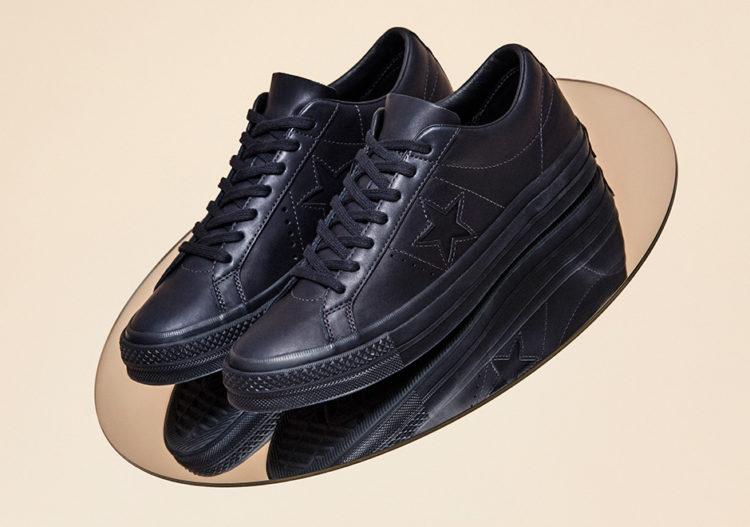 engineered garments converse one star leather collection 4 Las cinco mejores zapatillas Converse negras del mercado