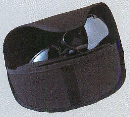 img42 Las cinco mejores gafas de seguridad del mercado actual