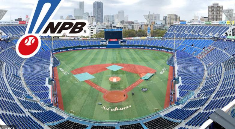 liga de beisbol japonesa .10 deportes que generan más dinero en todo el mundo 2021
