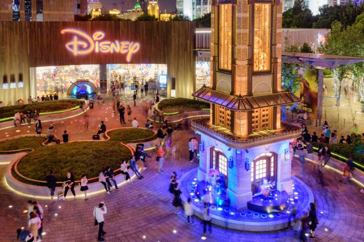 Distrito Downtown Disney