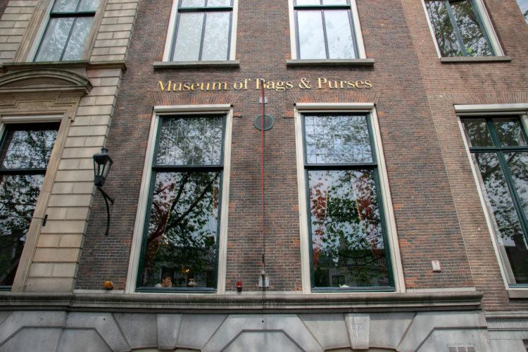 Museo del monedero ESSE